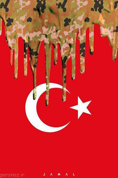 ترکیه زیر سایه کودتا در 90 سال اخیر +عکس