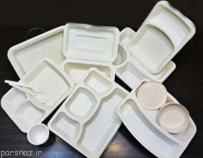 این ظروف برای نگهداری مواد غذایی مناسب نیستند