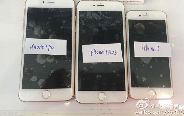 تصاویر جدید از 3 مدل گوشی آیفون 7