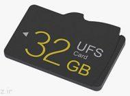 همه چیز درباره کارت های حافظه UFS