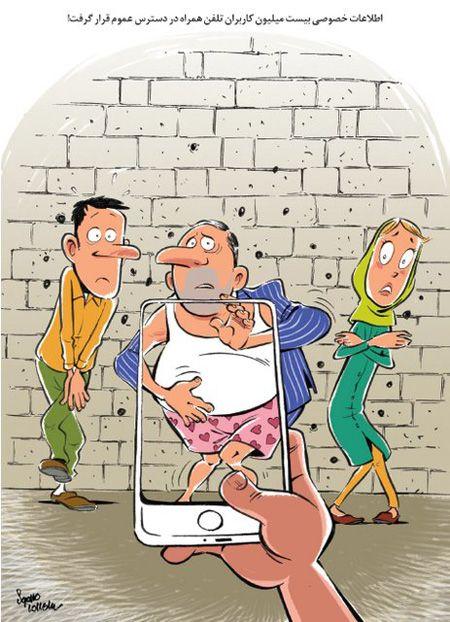 کاریکاتورهای معنی دار و مفهومی سری جدید این ماه