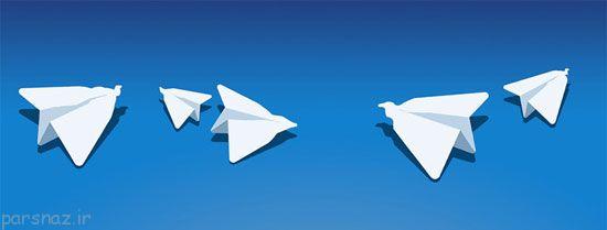 آیا هک تلگرام امکان پذیر است؟