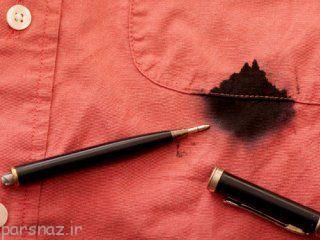 پاک کردن لکه از روی لباس با این روش های عالی