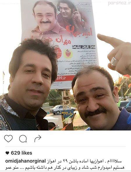 زیباترین عکس های داغ بازیگران و چهره های ایرانی