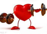 ورزش دوست خوب قلب ماست