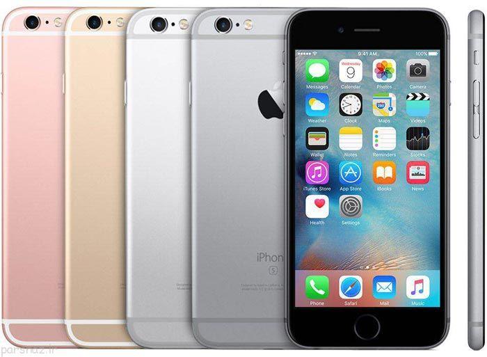 اجرایی شدن رجیستری و خداحافظی با اپل در ایران