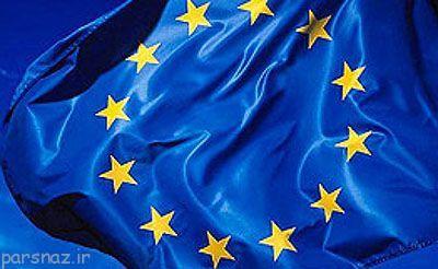 اتحادیه اروپا و مشکلات پیش روی آن