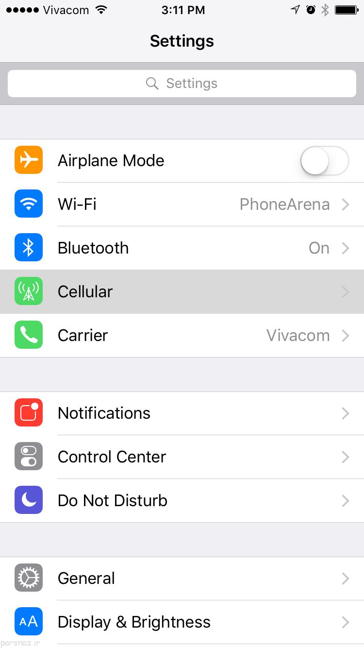 آموزش تنظیمات hot spot برای گوشی آیفون