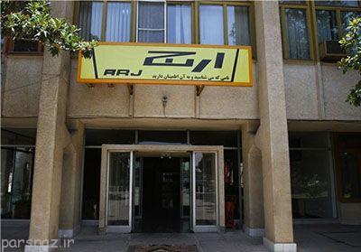 پایان ناخوش برندهای ایرانی