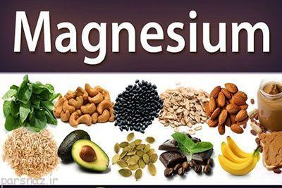 درمان فشار خون با منیزیم امکان پذیر است