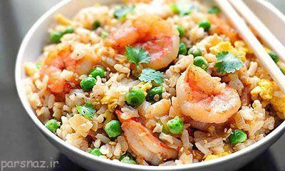 طرز تهیه برنج سرخ شده همراه با میگو