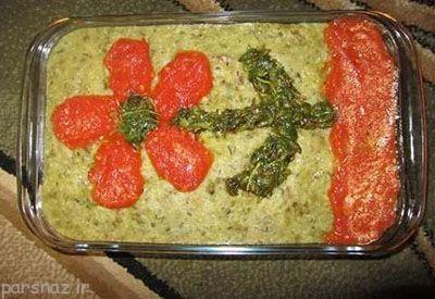 با غذاهای محلی استان ایلام آشنا شویم