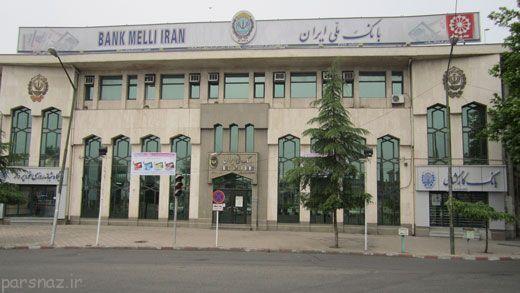 کلیدهای موفقیت بانک های مشهور ایران