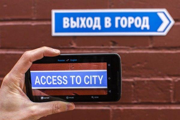 تکنولوژی همراه جدید سفرهای ما