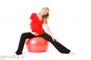 نکات مربوط به ورزش در دوران بارداری