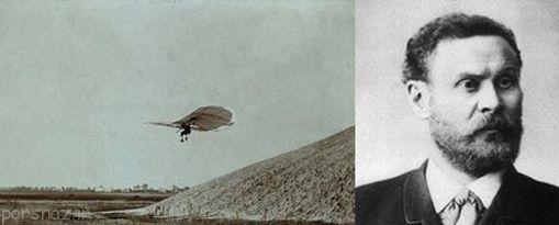 این اختراعات باعث شد تا مخترع بمیرد