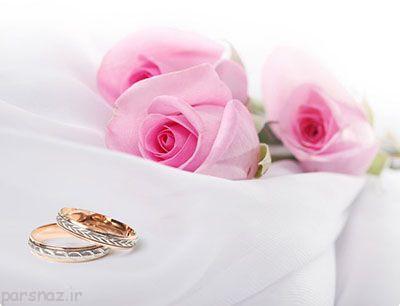 نکات مهم و قابل توجه قبل از ازدواج