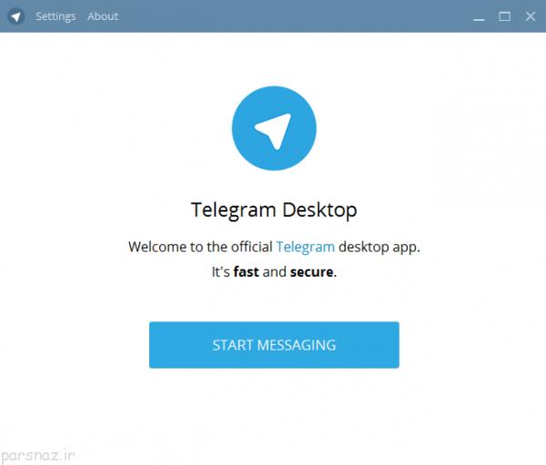 تلگرام کامپیوتر دانلود