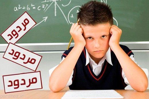 آموزش زبان انگلیسی در ایران خوب است یا بد؟