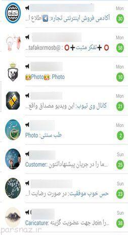 فروش ممبر تلگرام و ظاهرسازی برای کاربران