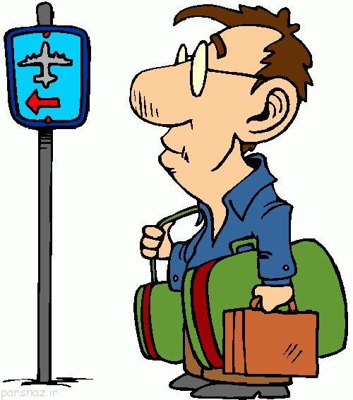نکاتی برای رفتن به یک سفر کم هزینه