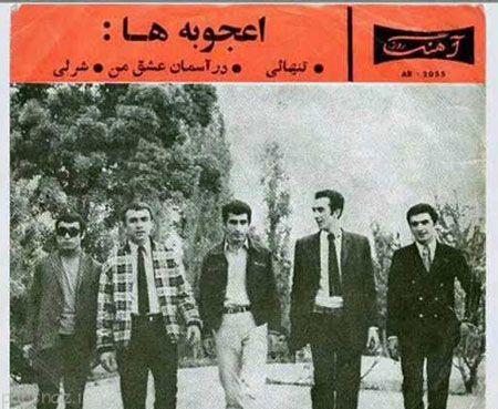 حال و هوای موسیقی راک در ایران