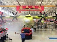 بزرگترین هواپیمای جهان که روی آب می نشیند