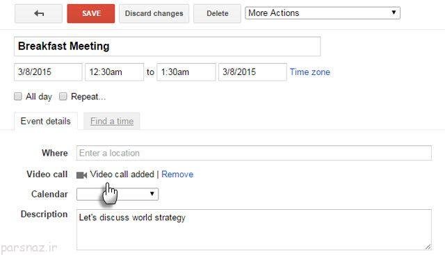 خریدن زمان با استفاده از امکانات گوگل