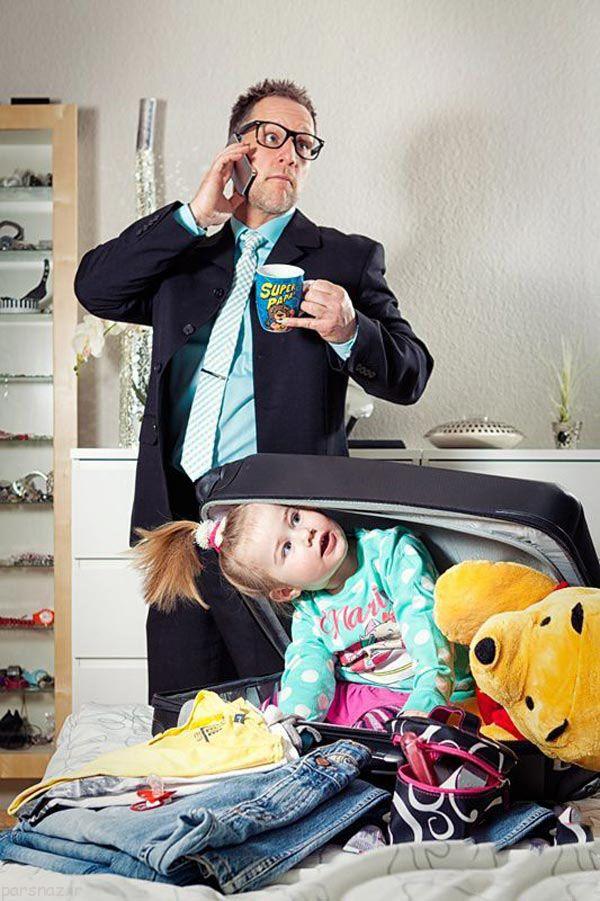 عکس های جالب و خنده دار پدر با دخترش