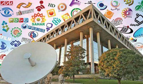 حال و روز این روزهای تلویزیون ایران +عکس