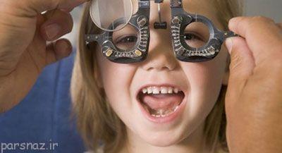 مراقب بیماری های چشمی در کودکان باشید