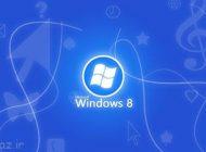 آموزش قرار دادن ویدیو به جای تصویر پروفایل در ویندوز 8