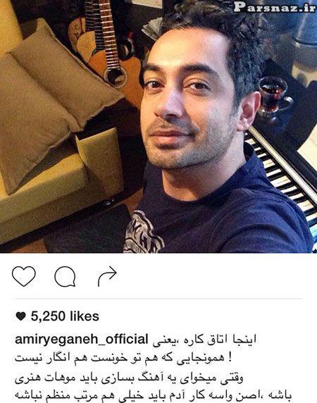 عکس نوشته بازیگران و ستاره ها در شبکه های اجتماعی