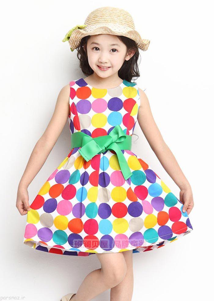 مدل لباس مجلسی شیک و جدید دخترانه