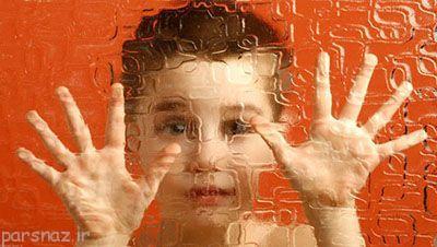 با علایم بیماری اوتیسم در کودکان آشنا شویم