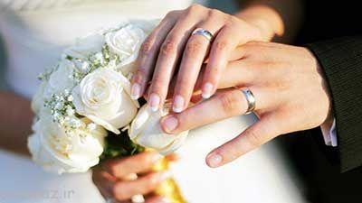روشهایی که باعث ازدواج موفق می شود؟