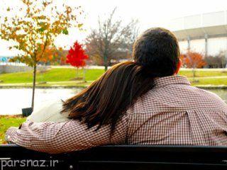 نکاتی درباره تداوم رابطه با شریک زندگی