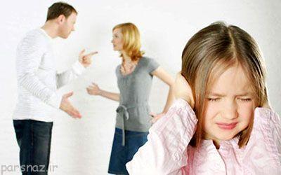 نارضایتی از همسر در زندگی مشترک