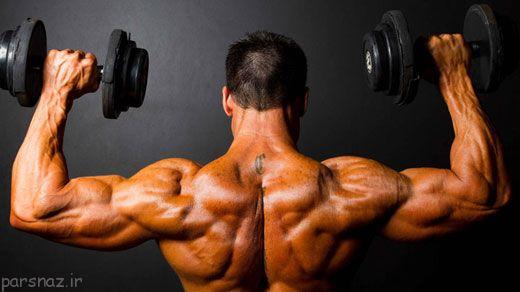 دلیل درد عضله ها بعد از وزنه زدن چیست؟