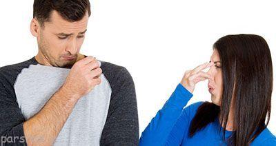 وقتی همسر ما بهداشت فردی را رعایت نمی کند
