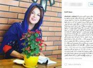 خوانندگی شهره سلطانی و پلمپ کافه در تهران