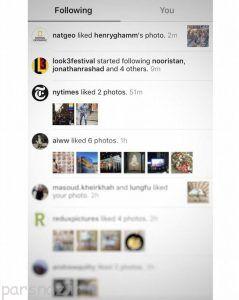 محبوب و معروف شدن در شبکه اجتماعی اینستاگرام