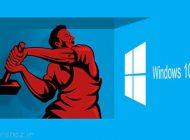 چگونه بروزرسانی ها را در ویندوز 10 غیرفعال کنیم؟