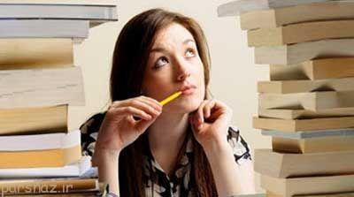 مطالعه و خیال پردازی که به سراغ ما می آید