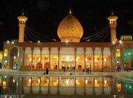 گذری بر زندگینامه و فضائل حضرت شاه چراغ