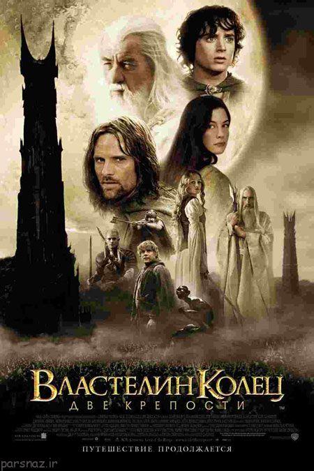 محبوب ترین فیلم های سریالی در تاریخ سینما
