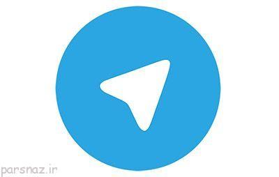 سرورهای شبکه موبایلی تلگرام به ایران منتقل می شود