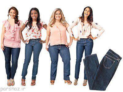 خانم های میانسال و انتخاب شلوار جین مناسب