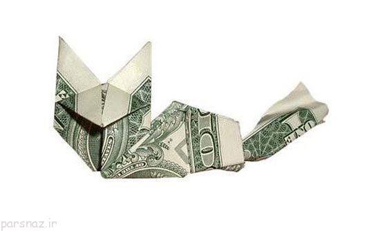 ساختن اوریگامی های جالب با یک دلاری