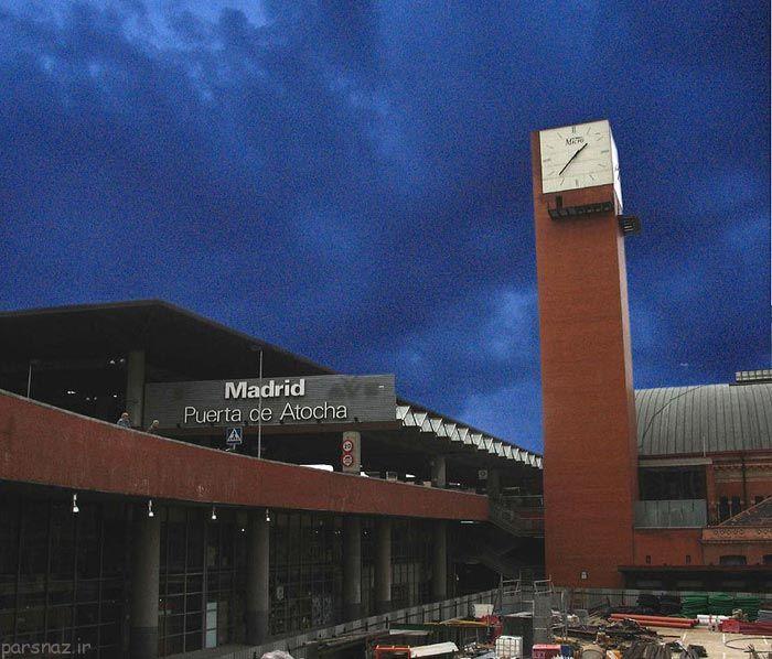ایستگاه قطار جالب و زیبا در مادرید اسپانیا